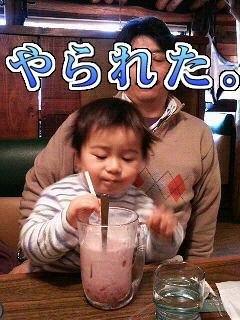 イチゴミルクに執着する男2