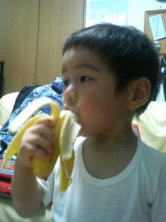 バナナ美味し〜